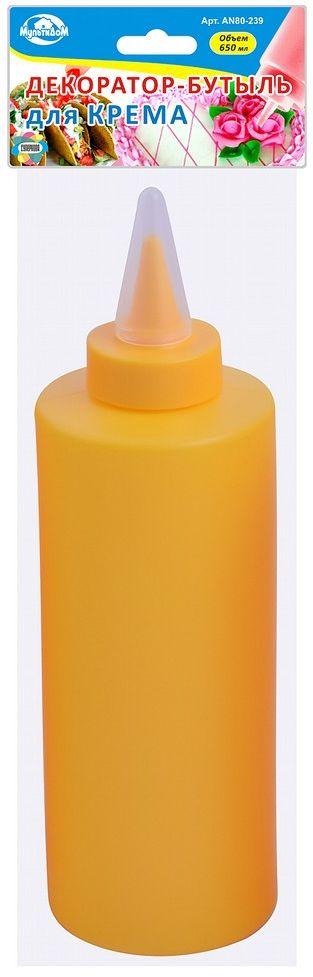 Шприц кондитерский Мультидом, цвет: желтыйAN80-239Декоратор-бутыль для крема - своеобразная волшебная палочка, которая поможет хозяйке сделать рисунок или надпись и украсить ими выпечку, десерты или тарелки. Каждый знает, что еда должно быть не только вкусной и полезной, но и красивой! Даже простую яичницу можно украсить и поднять настроение своим близким.С помощью этой бутылки можно приготовить ажурные блинчики или оладьи, смешав тесто прямо в ней - эта хитрость поможет Вам испачкать меньше посуды при приготовлении.Можете наполнить бутыль жидким соусом для заправки салатов и блюд и хранить ее в холодильнике с закрытым наконечником. Создавайте настоящие кулинарные шедевры используя такие простые и нужные аксессуары.После использования промойте в теплой проточной воде, можно с использованием жидких моющих средств.Объем 650 мл.Изготовлено из пластмассы (полиэтилен, полипропилен)