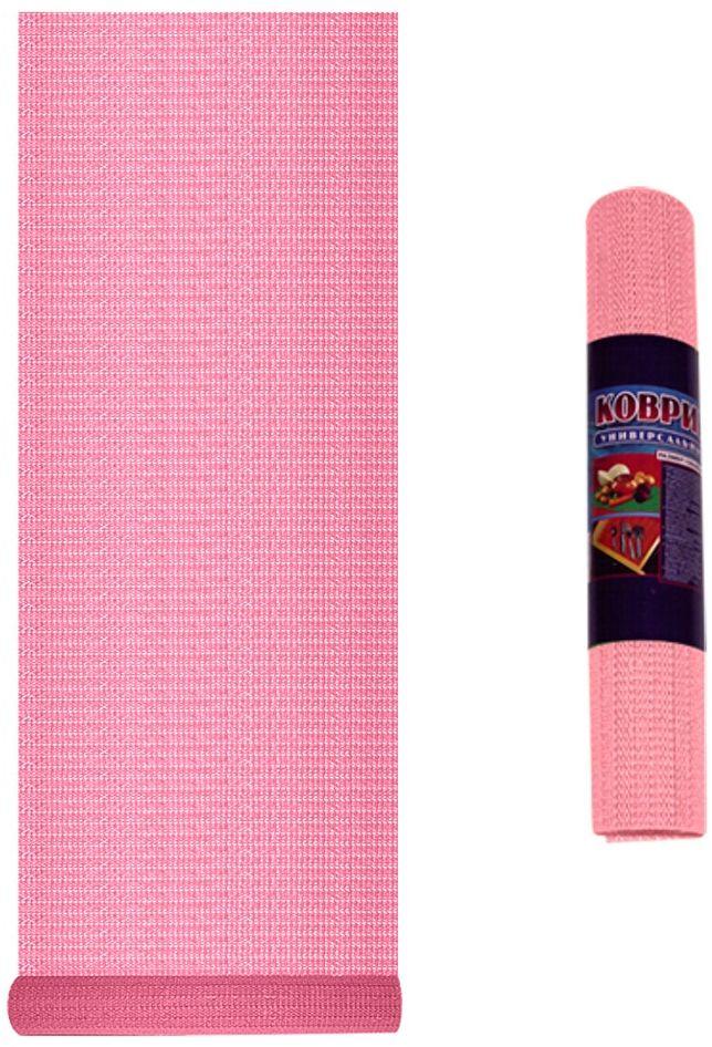 Коврик в холодильник Мультидом, цвет: розовый, 30 x 120 смFJ87-85Коврик в холодильник Мультидом в рулоне изготовлен из вспененного поливинилхлорида (ПВХ) пористой структуры, обладающий противоскользящими, абсорбирующими влагу и антиклеющимися к любым поверхностям свойствами.Из ПВХ коврика в рулоне можно вырезать салфетку необходимого вам размера для использования на полках, выдвижных ящиках, столешницах кухонной мебели и в местах сушки посуды. ПВХ салфетка защищает поверхность мебели от повреждений, загрязнений, а также впитывает воду.Возможно применение салфеток ПВХ в ванных комнатах, прихожих, гостиных и спальнях. Также салфетки ПВХ удобны для использования в офисах и дома при работе с оргтехникой и канцелярскими принадлежностями.Размер: 30 х 120 см.ПЕРДУПРЕЖДЕНИЕ! Нельзя ставить на салфетку горячие предметы.
