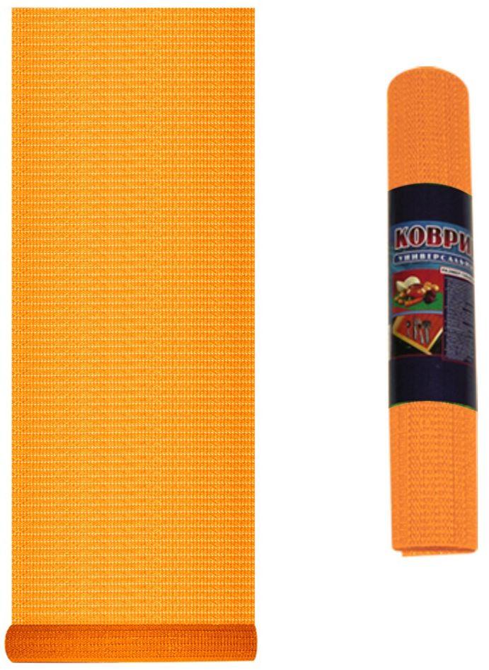 Коврик в холодильник Мультидом, цвет: оранжевый, 30 x 120 смFJ87-85Коврик в холодильник Мультидом в рулоне изготовлен из вспененного поливинилхлорида (ПВХ) пористой структуры, обладающий противоскользящими, абсорбирующими влагу и антиклеющимися к любым поверхностям свойствами.Из ПВХ коврика в рулоне можно вырезать салфетку необходимого вам размера для использования на полках, выдвижных ящиках, столешницах кухонной мебели и в местах сушки посуды. ПВХ салфетка защищает поверхность мебели от повреждений, загрязнений, а также впитывает воду.Возможно применение салфеток ПВХ в ванных комнатах, прихожих, гостиных и спальнях. Также салфетки ПВХ удобны для использования в офисах и дома при работе с оргтехникой и канцелярскими принадлежностями.Размер: 30 х 120 см.ПЕРДУПРЕЖДЕНИЕ! Нельзя ставить на салфетку горячие предметы.
