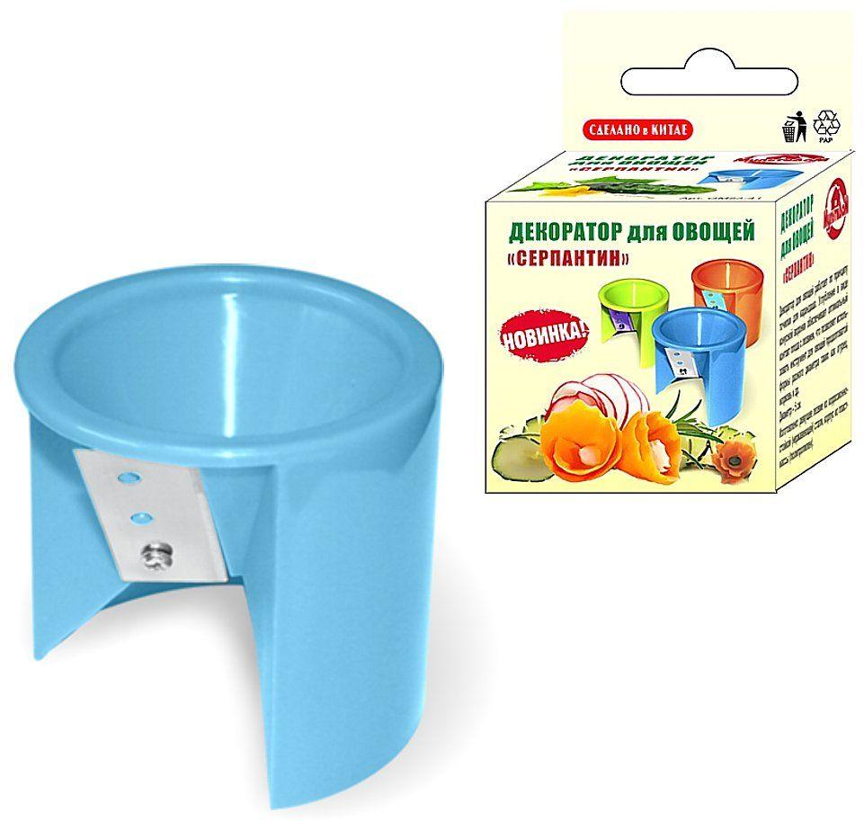 Фрукто-овощерезка Мультидом Серпантин, цвет: синийGM53-41Фрукто-овощерезка Мультидом Серпантин выполнена из нержавеющей стали ипластмассы. Декоратор для овощей работает по принципу точилки для карандаша.Углубление в виде конусной воронки обеспечивает оптимальный контакт плода слезвием, что позволяет использовать инструмент для овощей продолговатойформы разного диаметра таких как огурец, морковь и др. Диаметр - 5 см.