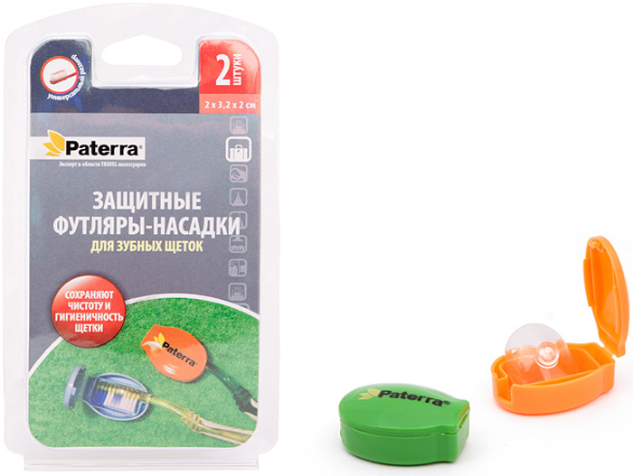 """Защитные футляры-насадки """"Paterra"""" для зубных щеток, 2 шт"""
