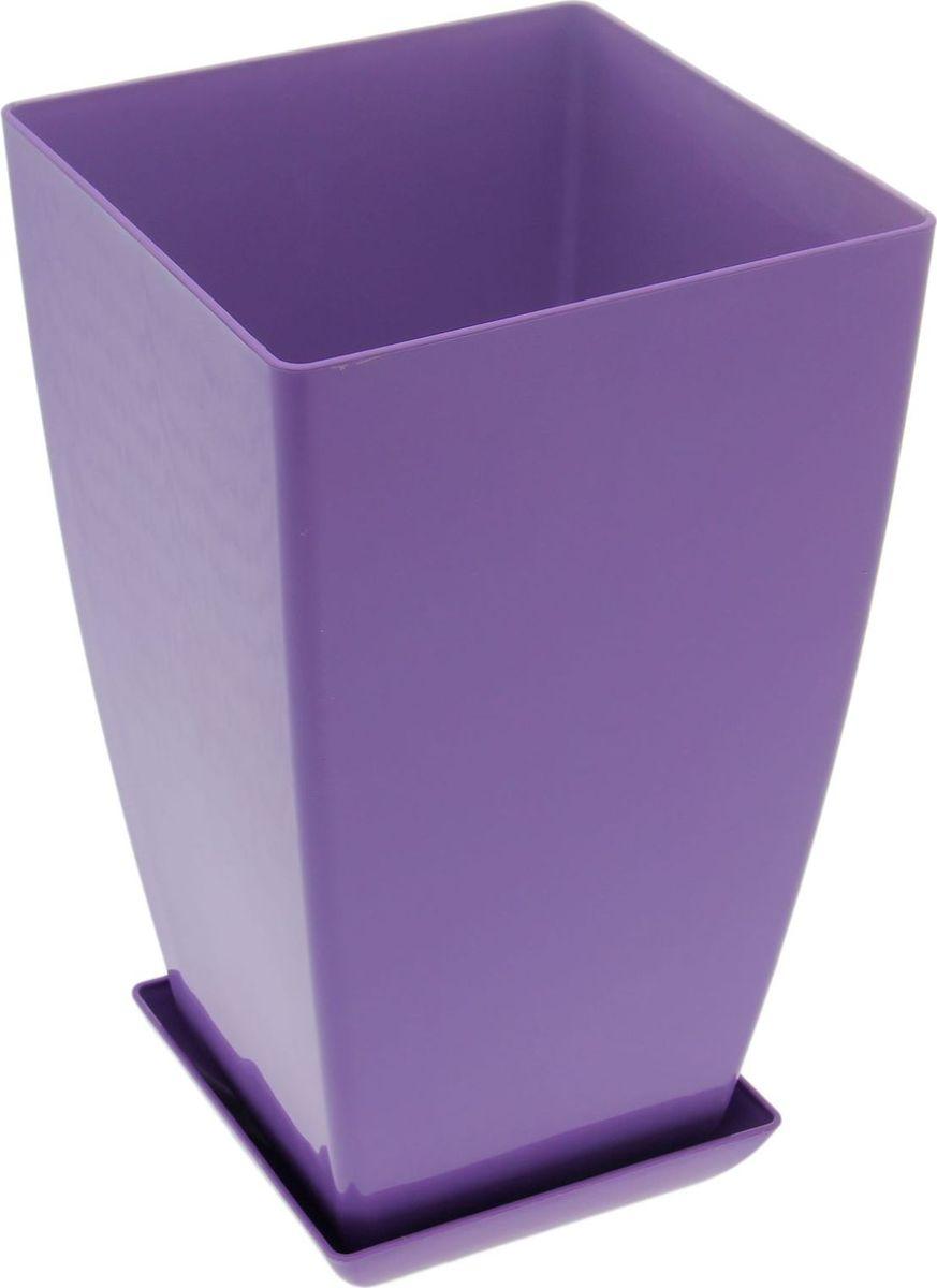 Горшок для цветов Мегапласт Квадрат, с поддоном, цвет: фиолетовый, 10 л780713Любой, даже самый современный и продуманный интерьер будет не завершенным без растений. Они не только очищают воздух и насыщают его кислородом, но и заметно украшают окружающее пространство. Такому полезному члену семьи просто необходимо красивое и функциональное кашпо, оригинальный горшок или необычная ваза! Мы предлагаем - Горшок для цветов с поддоном, 20х20 см Квадрат 10 л, цвет рубиновый перламутр! Оптимальный выбор материала - это пластмасса! Почему мы так считаем? Малый вес. С легкостью переносите горшки и кашпо с места на место, ставьте их на столики или полки, подвешивайте под потолок, не беспокоясь о нагрузке. Простота ухода. Пластиковые изделия не нуждаются в специальных условиях хранения. Их легко чистить достаточно просто сполоснуть теплой водой. Никаких царапин. Пластиковые кашпо не царапают и не загрязняют поверхности, на которых стоят. Пластик дольше хранит влагу, а значит растение реже нуждается в поливе. Пластмасса не пропускает воздух корневой системе растения не грозят резкие перепады температур. Огромный выбор форм, декора и расцветок вы без труда подберете что-то, что идеально впишется в уже существующий интерьер. Соблюдая нехитрые правила ухода, вы можете заметно продлить срок службы горшков, вазонов и кашпо из пластика: всегда учитывайте размер кроны и корневой системы растения (при разрастании большое растение способно повредить маленький горшок) берегите изделие от воздействия прямых солнечных лучей, чтобы кашпо и горшки не выцветали держите кашпо и горшки из пластика подальше от нагревающихся поверхностей. Создавайте прекрасные цветочные композиции, выращивайте рассаду или необычные растения, а низкие цены позволят вам не ограничивать себя в выборе.
