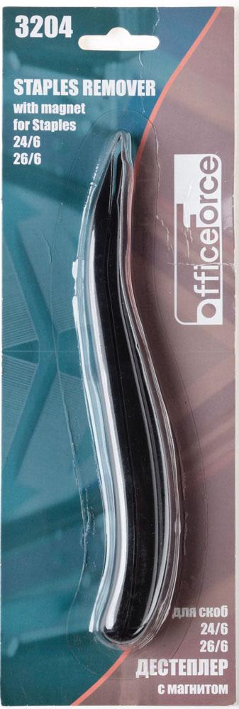Office Force Stationery Антистеплер Flat для удаления скоб с магнитом цвет черный32040Удобный скальпелевидный антистеплер оснащен магнитом для удержания удаленной скобы. Несмотря на необычный вид, этот степлер является идеальным решением для удаления скоб. Стоит лишь попробовать, и возвращаться к антистеплерам другого типа уже не захочется. Работает со скобами любого размера.