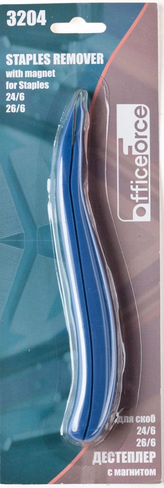 Office Force Stationery Антистеплер Flat для удаления скоб с магнитом цвет синий32041Удобный скальпелевидный антистеплер оснащен магнитом для удержания удаленной скобы. Несмотря на необычный вид, этот степлер является идеальным решением для удаления скоб. Стоит лишь попробовать, и возвращаться к антистеплерам другого типа уже не захочется. Работает со скобами любого размера.