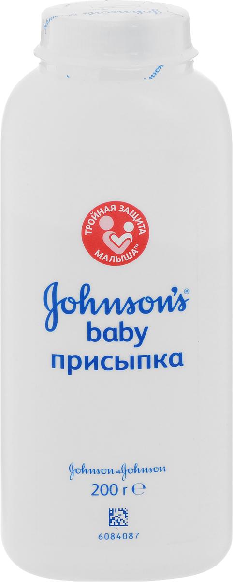 Присыпка Johnsons baby (Джонсонс беби), 200 г2379ZПрисыпка Johnsons baby поможет коже малыша оставаться сухой и мягкой.Способ применения:насыпьте на ладонь, разотрите и нанесите на чистую кожу малыша.Гипоаллергенно. Протестировано дерматологами. Подходит для новорожденных. Уважаемые клиенты! Обращаем ваше внимание на возможные изменения в дизайне упаковки. Качественные характеристики товара остаются неизменными. Поставка осуществляется в зависимости от наличия на складе.