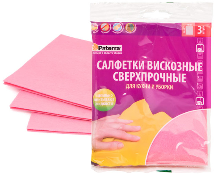 Салфетки для кухни и уборки Paterra, сверхпрочные, 38 х 30 см, 3 шт406-018Салфетки Paterra, выполненные из вискозы и полипропилена, предназначены для кухонных работ и уборки. Прекрасно впитывают воду и другие жидкости.Не рвутся, практически не деформируются, также их можно неоднократно стирать. Изделия не оставляют ворсинок и разводов за счет особых добавок. Можно использовать как в сухом, так и во влажном виде. Подходят для любых поверхностей. Количество: 3 шт.УВАЖАЕМЫЕ КЛИЕНТЫ! Обращаем ваше внимание на возможные изменения в цветовом дизайне, связанные с ассортиментом продукции. Поставка осуществляется в зависимости от наличия на складе.