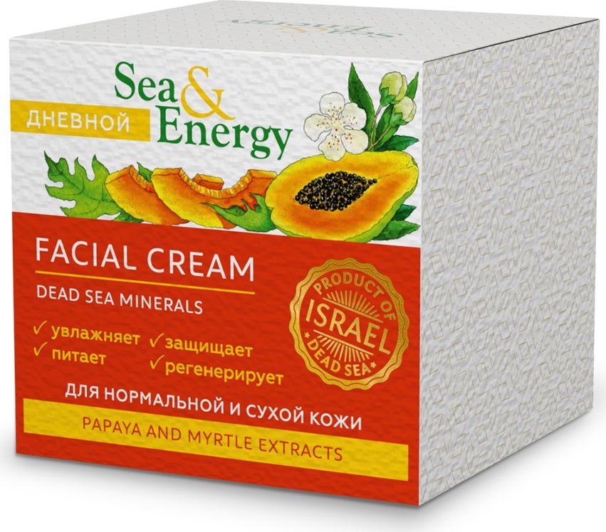 Sea&Energy Дневной крем для нормальной и сухой кожи лица, с экстрактом папайи и мирта, 50 мл703Увлажняющий, питающий и защищающий кожу крем, созданный по оригинальным рецептам. Содержит все необходимые витамины, микроэлементы и минералы для нормальной жизнедеятельности вашей кожи. Активные компоненты крема: фруктовые и растительные экстракты, полученные путем холодного отжима. Экстракт папайи богат витаминами С, А , микроэлементами и минералами, улучшает обменные процессы, выравнивает структуру кожи и тон лица. Экстракт мирта обладает омолаживающим и выраженным регенерирующим действием , способствует устранению раздражений. Крем подарит ощущение комфорта и легкости на весь предстоящий день.