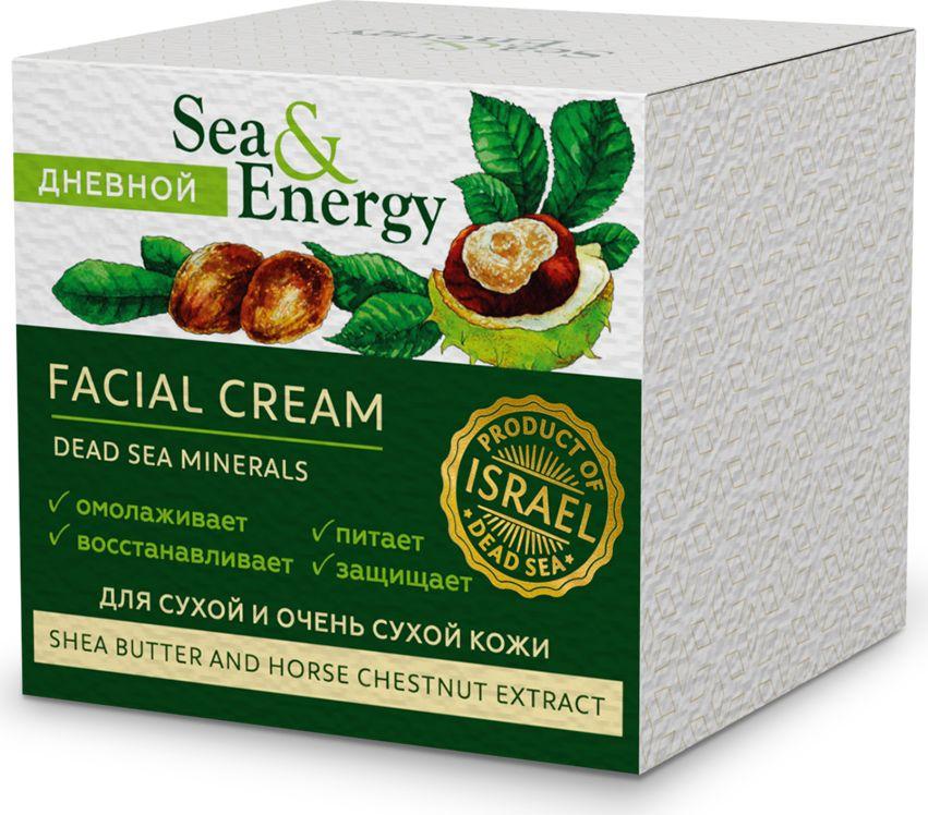 Sea&Energy Крем для сухой и очень сухой кожи лица, с маслом ши и экстрактом конского каштана, 50 мл45421Крем разработан для дневного и ночного ухода за сухой и обезвоженной кожей лица. Активные ингредиенты крема: масло ши, экстракт плода конского каштана, гиалуроновая кислота. Масло ши питает кожу лица, обладает восстанавливающим и омолаживающим действиями, борется с признаками старения и увядания кожи. Масло плодов конского каштана защищает кожу от негативных факторов окружающей среды, улучшает обменные процессы, выравнивает цвет лица. Применение крема способствует оздоровлению кожи лица, устранению шелушения и покраснения .