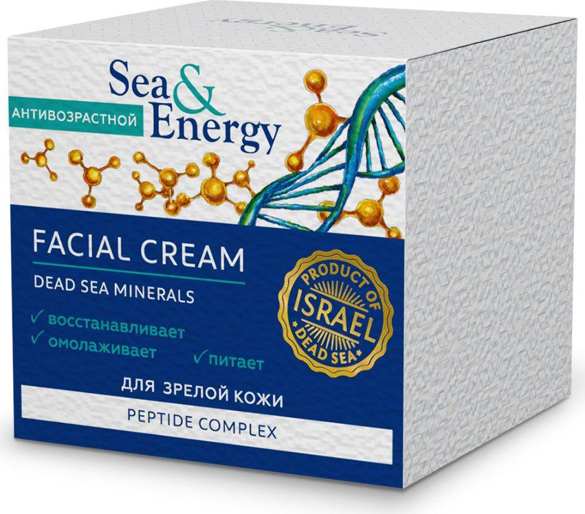 Sea&Energy Антивозрастной крем для лица для зрелой кожи, с пептидным комплексом, 50 мл706Активный крем, восстанавливающий упругость кожи. Замедляет процессы старения, улучшает микроцирку- ляцию и обменные процессы в клетках кожи, оказывает лифтинг-эффект. Заметно уменьшает количество и глубину морщин. Снимает следы усталости, придает коже здоровый свежий вид, увлажняет и питает ее. Активизируя синтез межклеточного вещества, пептидный комплекс воздействует на образующиеся морщины. Активный биокомпонентый натуральный комплекс, включающий экстракты чистых, выращенных в естественных условиях растений, гидролизованный коллаген и витамины, подтягивает и укрепляет кожу, способствуя коррекции форм лица.