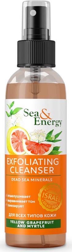 Sea&Energy Отшелушивающая вода с экстрактами желтого грейпфрута и мирта, 150 мл710Отшелушивающее средство без содержания твердых гранул. Средство на водной основе эффективно удаляет все поверхностные загрязнения и ороговевшие клетки кожи, выравнивает тон лица. Активные компоненты: экстракты желтого грейпфрута, мирта, лимона, морских водорослей, масло корня имбиря, водорастворимое масло миндаля. Отлично очищает, разглаживает и тонизирует кожу, улучшает цвет лица.