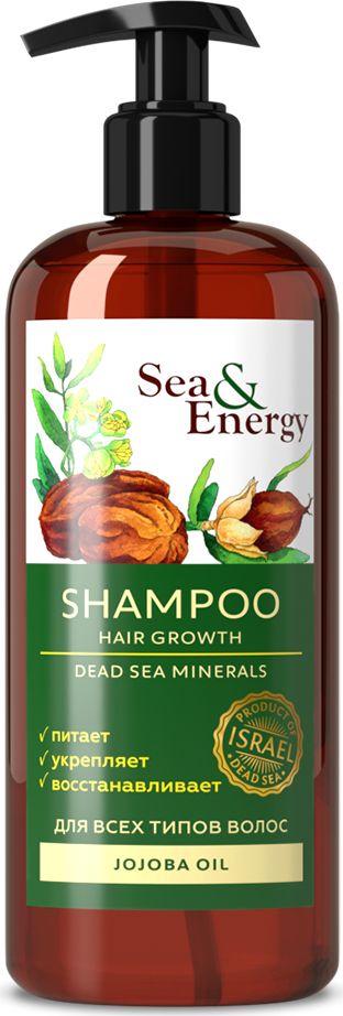 Sea&Energy Шампунь для улучшения роста волос, с маслом жожоба, 250 мл731Шампунь восстанавливает гидролипидный баланс волос и кожи головы. Содержит в составе масло жожоба, которое в сочетании с минералами Мертвого моря питает кожу головы, улучшает обменные процессы клеток кожи, укрепляет волосяные луковицы. Шампунь придает волосам мягкость, объем и эластичность.
