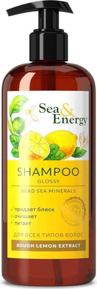 Sea&Energy Шампунь для придания блеска волосам, с экстрактом дикого лимона, 250 мл marlies moller energy шампунь укрепляющий для мужчин energy шампунь укрепляющий для мужчин