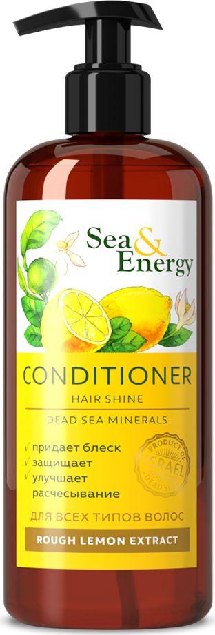 Sea&Energy Кондиционер для придания блеска волосам, с экстрактом дикого лимона, 250 мл078-01-873982Кондиционер предназначен для ухода за тусклыми и ослабленными волосами. Содержит в составе минералы Мертвого моря и экстракт дикого лимона. Обволакивает волосы, повышает их эластичность и придает блеск. Способствует лучшему расчесыванию.