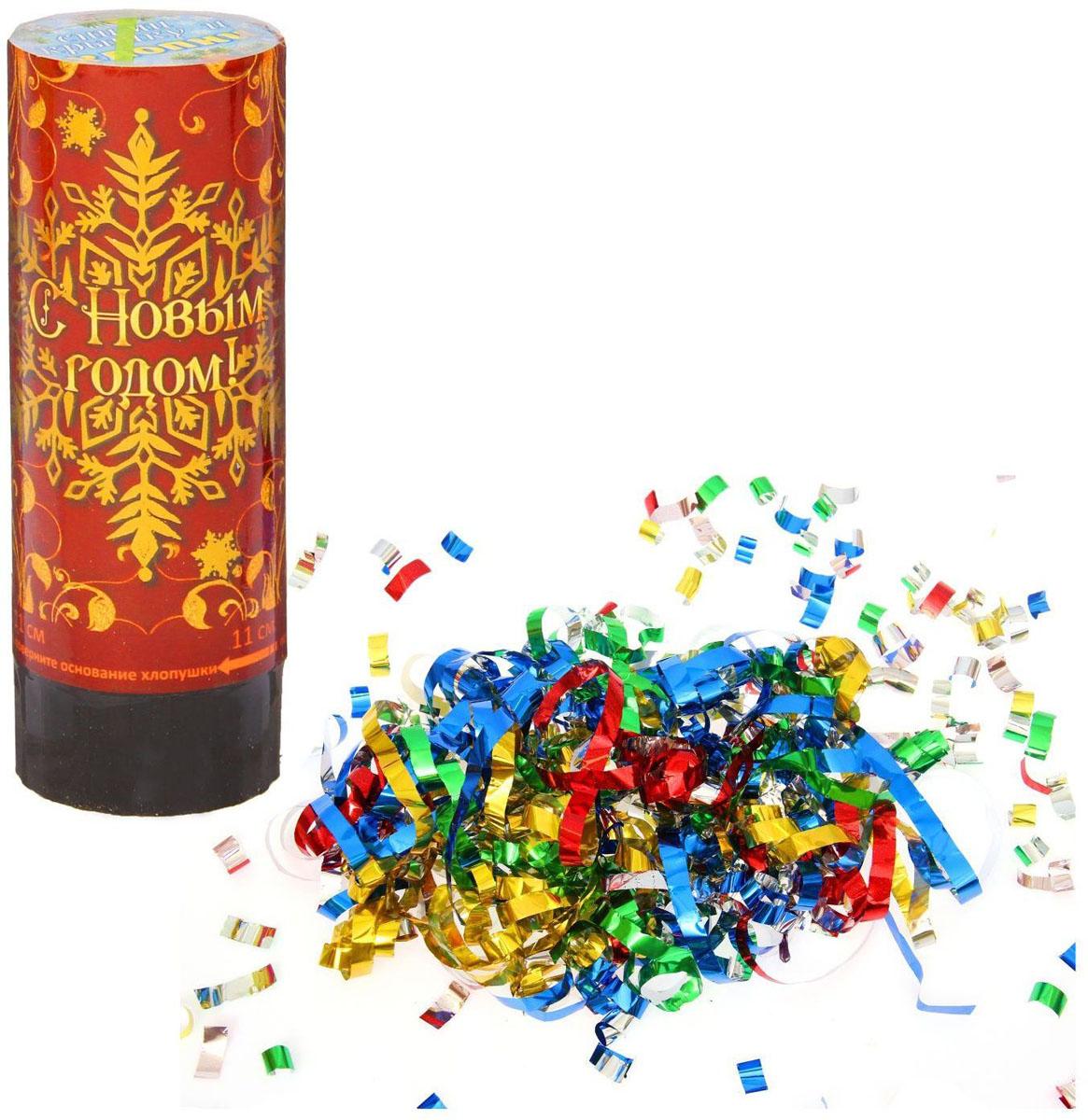 Хлопушка поворотная Страна Карнавалия С новым годом, цвет: бело-голубой, длина 11 см1076006Зажгите самую волшебную ночь года заводным весельем; устройте вечеринку и непременно встретьте бой курантов яркими фейерверками и хлопушками.Поворотная хлопушка С новым годом, конфетти + фольга серпантин с авторским новогодним принтом станет вашей маленькой помощницей в создании праздника. Удивите друзей и родных разноцветным взрывом радости, в виде серпантина и конфетти. На изделии есть подробная инструкция по применению.Чтобы гости не скучали, раздайте им по хлопушке и вселитесь от души!Длина: 11 см.
