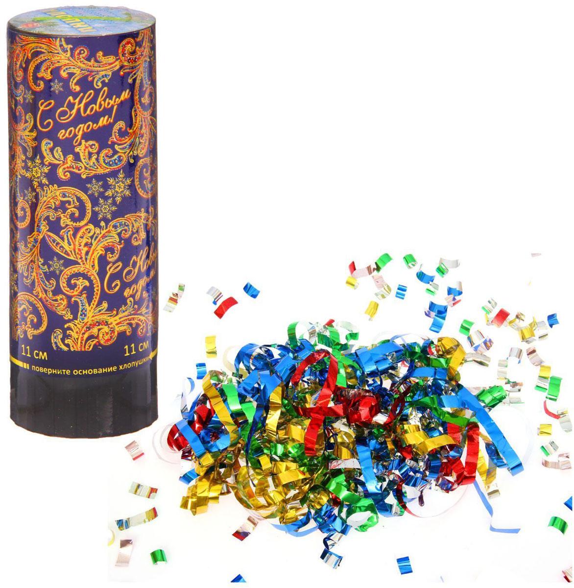 Хлопушка поворотная Страна Карнавалия С новым годом. Узоры, цвет: синий, длина 11 см1076007Зажгите самую волшебную ночь года заводным весельем; устройте вечеринку и непременно встретьте бой курантов яркими фейерверками и хлопушками. Поворотная хлопушка С новым годом. Узоры, конфетти + фольга серпантин с авторским новогодним принтом станет вашей маленькой помощницей в создании праздника. Удивите друзей и родных разноцветным взрывом радости, в виде серпантина и конфетти.На изделии есть подробная инструкция по применению. Чтобы гости не скучали, раздайте им по хлопушке и вселитесь от души! Длина: 11 см.