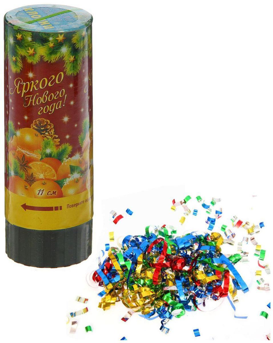 Хлопушка пружинная Страна Карнавалия Яркого Нового года!, цвет: синий, длина 11 см1313069Придайте новогоднему празднику по-настоящему взрывной характер! Пружинная хлопушка Страна Карнавалия Яркого Нового года! стреляет серпантином, конфетти и фольгой. Приводится в действие при повороте специально обозначенной части. Такой атрибут — это не пиротехника, а значит, вы можете безопасно устраивать маленькие фейерверки в помещении и на улице. А небольшой размер позволит взять её с собой куда угодно. Сделайте зимнее торжество ярким! Размер: 11 см.