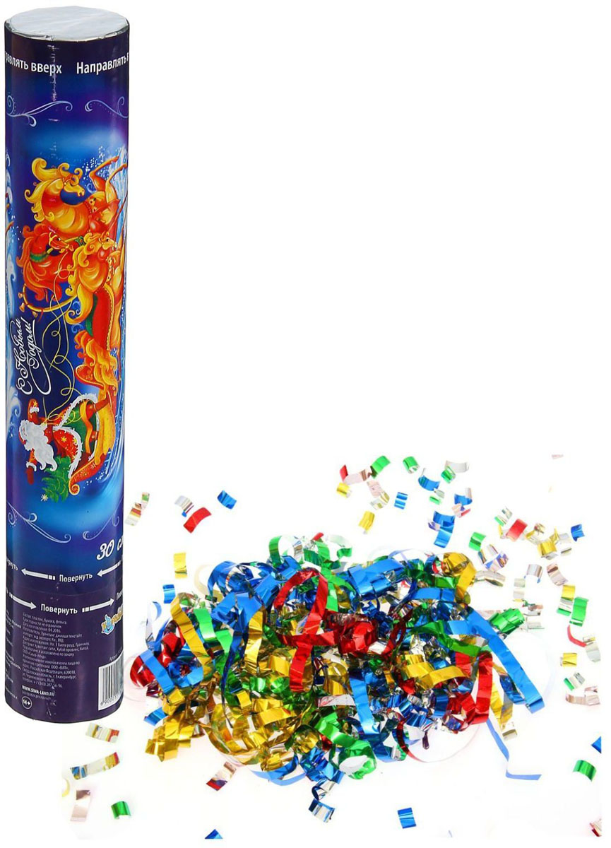 Хлопушка поворотная Страна Карнавалия С Новым годом, длина 30 см1313216Зажгите самую сказочную ночь года заводным весельем и превратите её в настоящее волшебство с помощью пневмохлопушки!Устроить незабываемую вечеринку и встретить бой курантов яркими фейерверками поможет Пневмохлопушка поворотная С Новым годом!, конфетти + фольга серпантин, 30 см. Атрибут с авторским новогодним принтом станет вашим маленьким помощником в создании праздника. Удивите друзей и родных разноцветным взрывом радости в виде серпантина и конфетти!Хлопушка приводится в действие при повороте специально обозначенной части за счёт сжатого воздуха и абсолютно безопасна в эксплуатации. Подходит для применения в помещении и на улице. С инструкцией можно ознакомиться на упаковке.