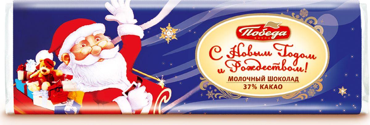 Победа вкуса Молочный шоколад 37% какао, 25 г. S1411