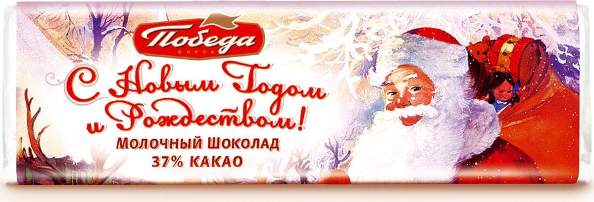 Победа вкуса Молочный шоколад 37% какао, 25 г. S1412