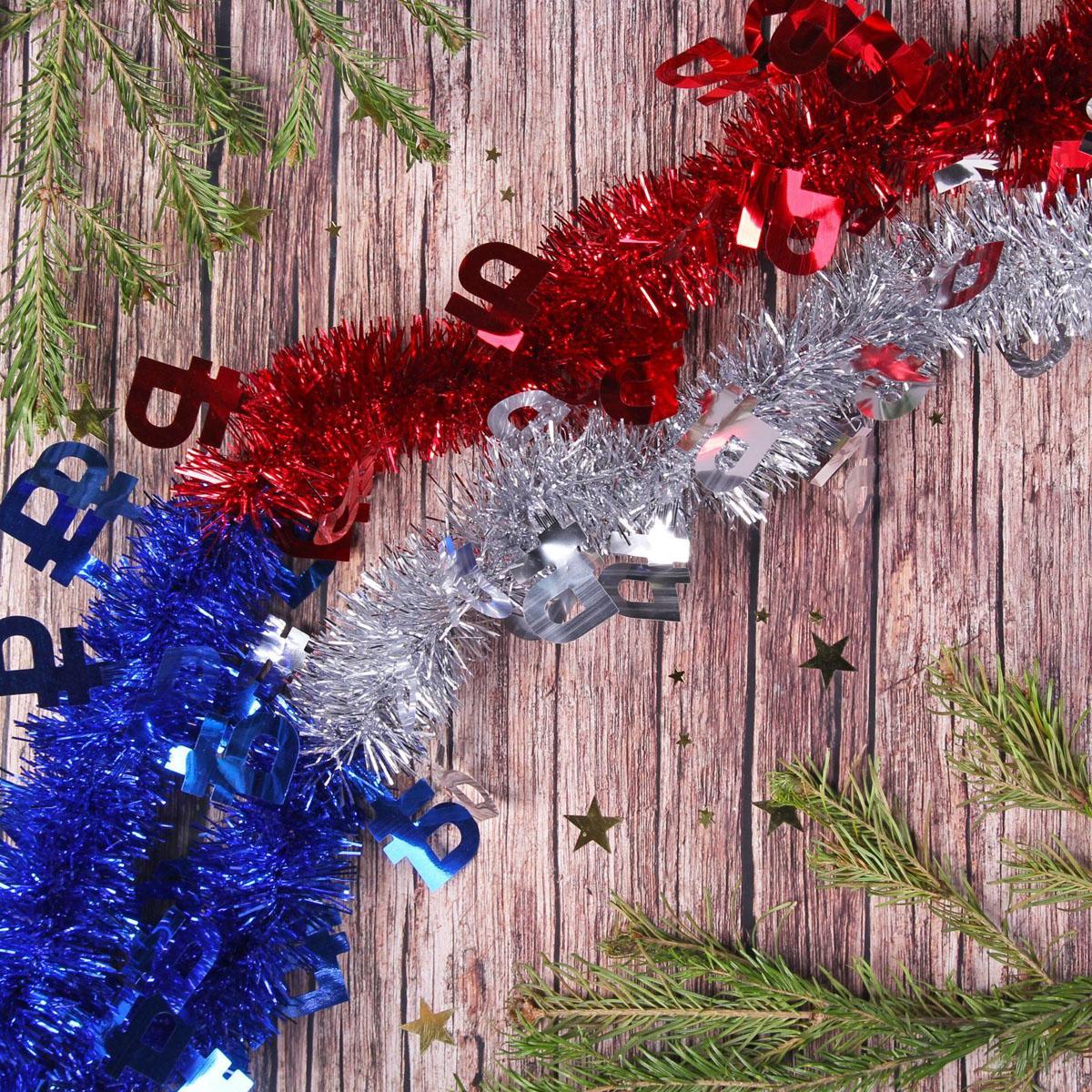 Мишура новогодняя Sima-land Рубль, цвет: синий, диаметр 5 см, длина 2 м. 23176412317641Мишура новогодняя Sima-land, выполненная из фольги с фигурками, поможет вам украсить свой дом к предстоящим праздникам.Новогодней мишурой можно украсить все, что угодно - елку, квартиру, дачу, офис -как внутри, так и снаружи. Можно сложить новогодние поздравления, буквы ицифры, мишурой можно украсить и дополнить гирлянды, можновыделить дверные колонны, оплести дверные проемы.Мишура принесет в ваш дом ни с чем несравнимое ощущение праздника! Создайтев своем доме атмосферу тепла, веселья и радости, украшая его всей семьей.