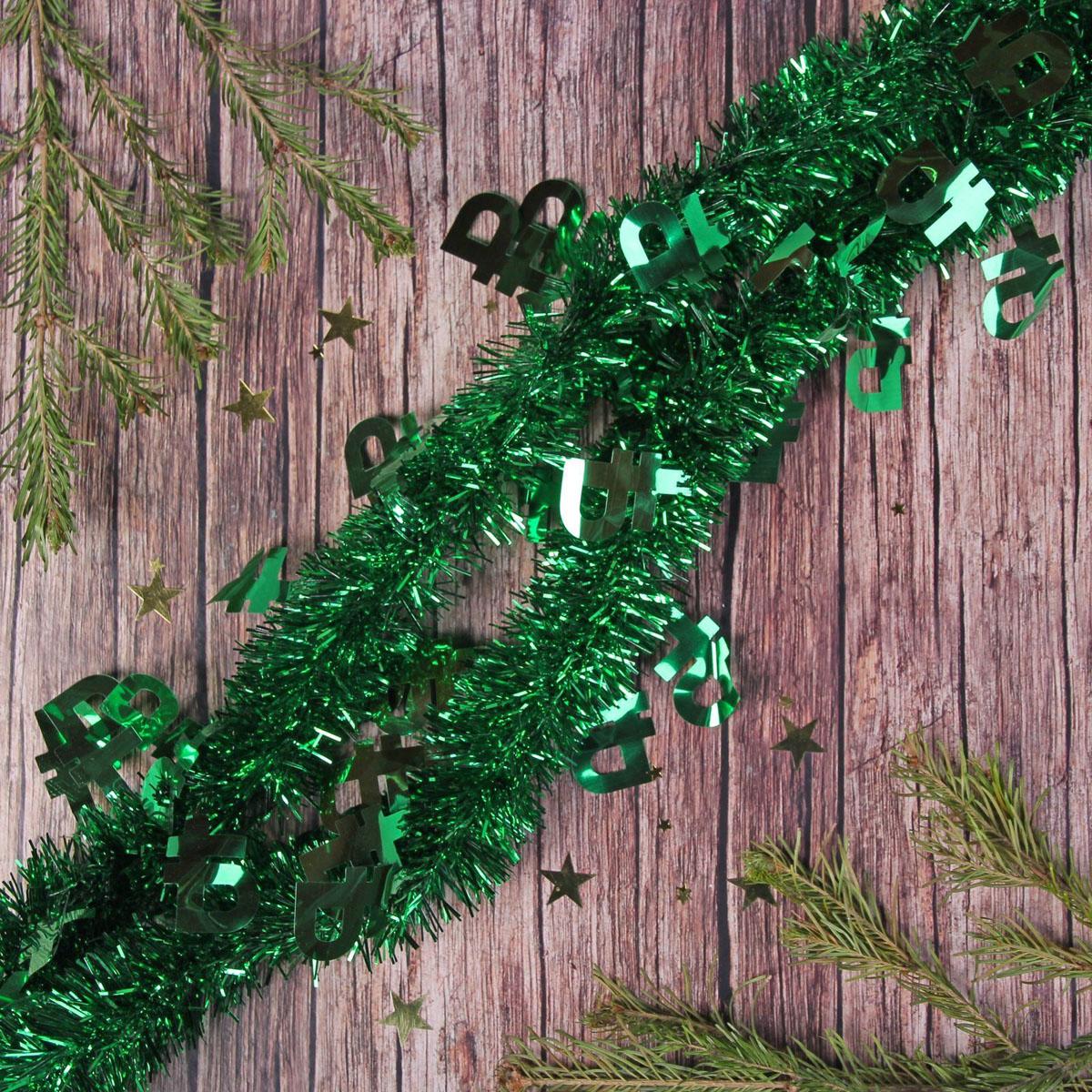 Мишура новогодняя Sima-land Рубль, цвет: зеленый, диаметр 5 см, длина 2 м. 23176422317642Мишура новогодняя Sima-land, выполненная из фольги с фигурками, поможет вам украсить свой дом к предстоящим праздникам. Новогодней мишурой можно украсить все, что угодно - елку, квартиру, дачу, офис - как внутри, так и снаружи. Можно сложить новогодние поздравления, буквы и цифры, мишурой можно украсить и дополнить гирлянды, можно выделить дверные колонны, оплести дверные проемы. Мишура принесет в ваш дом ни с чем несравнимое ощущение праздника! Создайте в своем доме атмосферу тепла, веселья и радости, украшая его всей семьей.