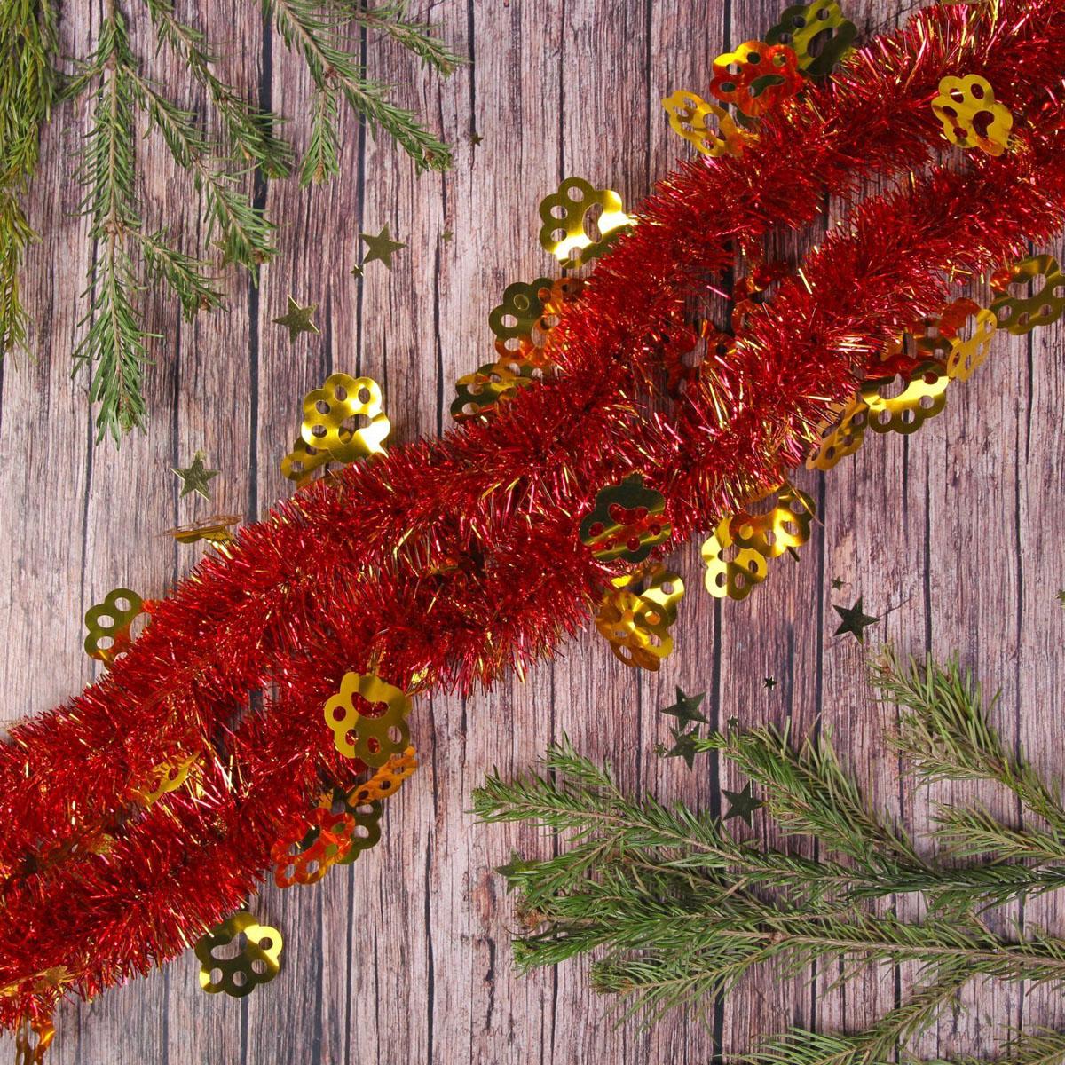 Мишура новогодняя Sima-land Лапка, цвет: красный, диаметр 5 см, длина 2 м. 2317645 мишура новогодняя sima land цвет золотистый красный диаметр 7 см длина 2 м 279377