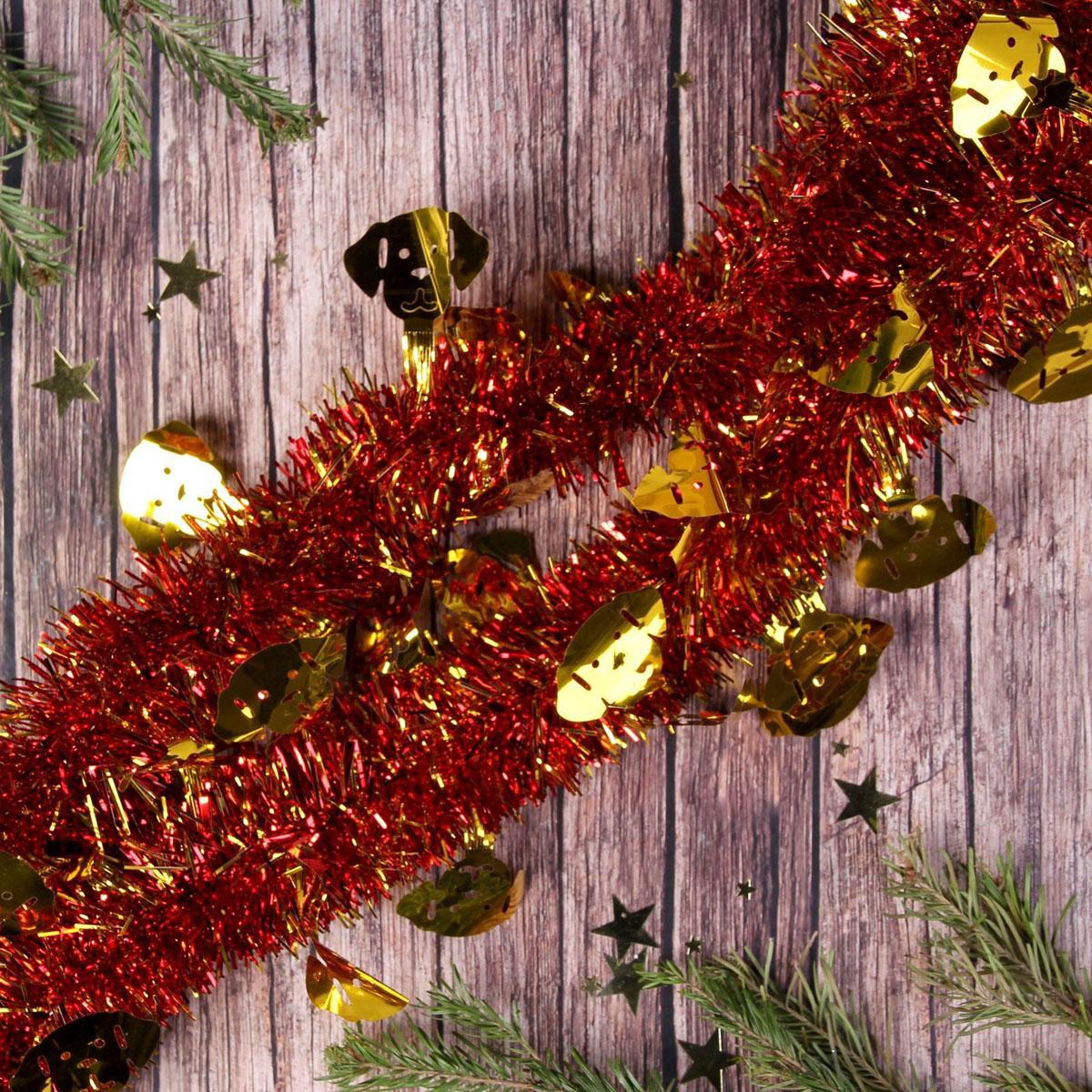 Мишура новогодняя Sima-land Собачка, цвет: красный, диаметр 5 см, длина 2 м. 2317649 мишура новогодняя sima land цвет серебристый диаметр 12 см длина 2 м 702590