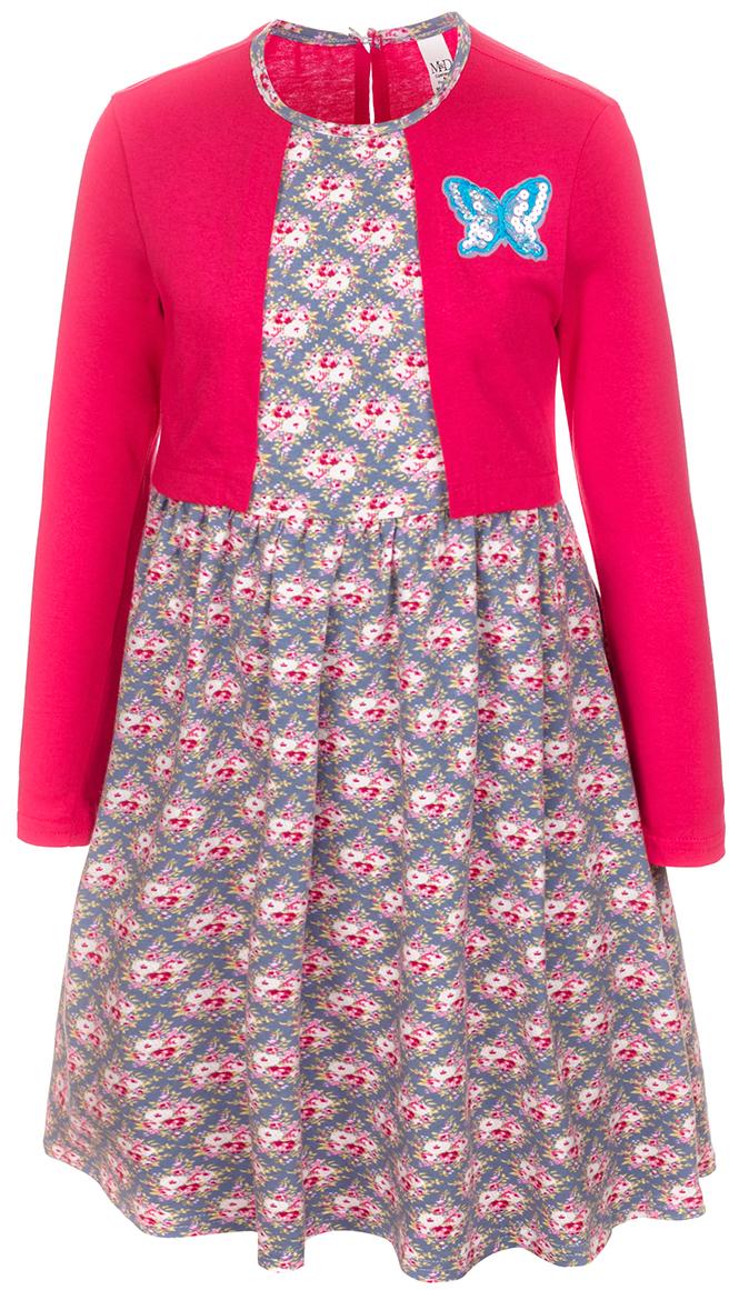Платье для девочки M&D, цвет: фуксия, серый. WJD27018M91. Размер 128WJD27018M91Платье с имитацией болеро для девочки выполнено из трикотажного полотна. Длинный рукав, полуприлегающий силуэт, сборка по линии талии. По спинке застежка на пуговицу.