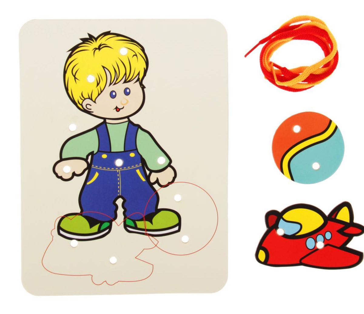 Ракета Шнуровка-раскраска Мальчик самолет и мяч