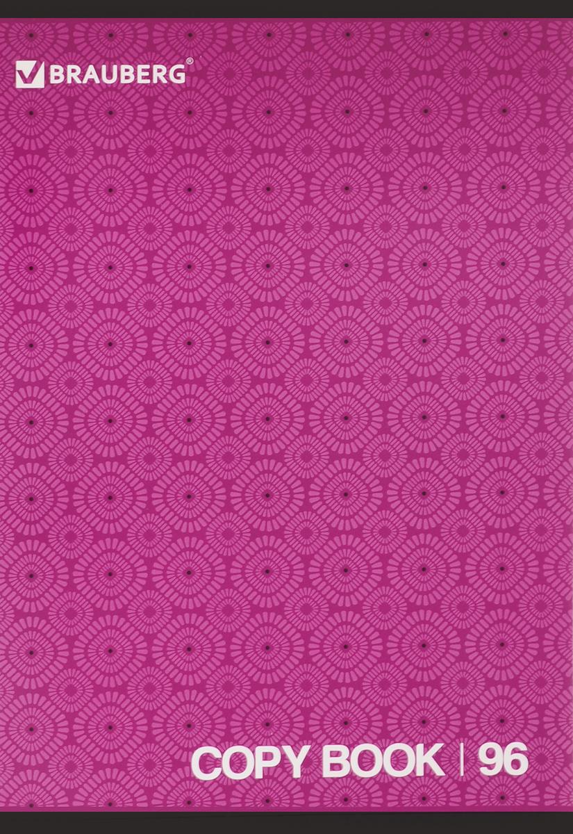 Brauberg Тетрадь Монохром 2-96 листов в клетку цвет розовый402057_розовыйТетрадь Brauberg Монохром-2 для учебы и работы.Обложка, выполненная из плотного картона, позволит сохранить тетрадь в аккуратном состоянии на протяжении всего времени использования.Внутренний блок тетради, соединенный двумя металлическими скрепками, состоит из 96 листов белой бумаги. Стандартная линовка в клетку голубого цвета без полей.