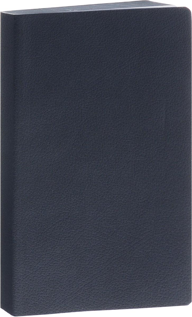 Brauberg Ежедневник Flexio недатированный 168 листов цвет черный126223_черныйЕжедневник Brauberg Flexio с мягкой интегральной обложкой под фактурную кожу и окрашенным срезом - стильное и компактное решение для эффективного планирования и создания имиджа пунктуального человека.Ежедневник имеет перфорацию уголков, обширный справочный материал. Первая страница представляет собой анкету для заполнения личных данных о владельце, на последующих страницах располагается календарь. В конце ежедневника находится телефонная книга.Универсальный блок без датировки можно начать в любом месяце, указывая дату и день недели в отведенных местах.