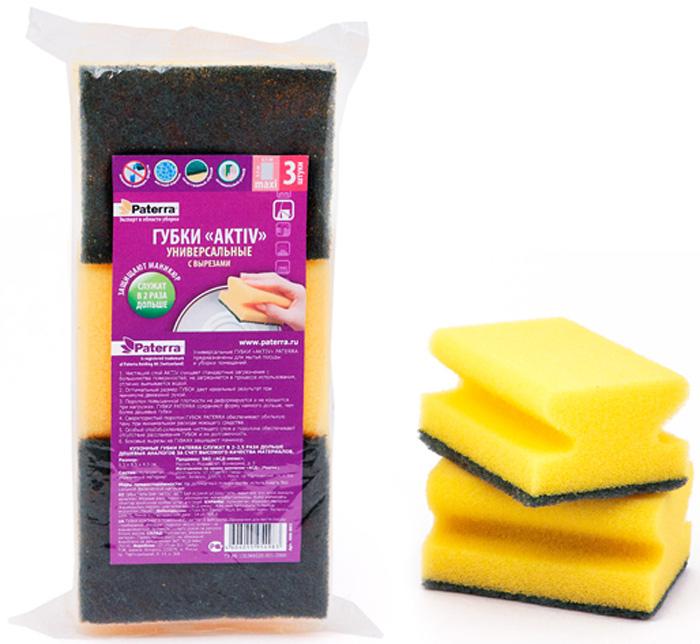 Губка универсальная Paterra Aktiv, 8,5 х 6,5 см, 3 шт406-002Губки Paterra Aktiv, выполненные из полиуретана, предназначены для мытья посуды и уборки. Абразивный материал прочный, не загрязняется в процессе использования, отлично вымывается водой, содержит максимальное количество активных микрокристаллов, обеспечивающих чистоту поверхности.В комплекте 3 губки разного цвета.Размер губки: 8,5 х 6,5 см.