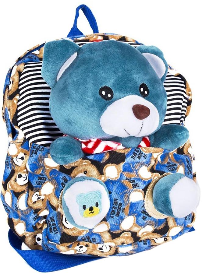 Рюкзак для мальчика Vitacci, цвет: синий. 1000000007