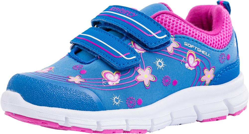 Кроссовки для девочки Котофей, цвет: голубой. 144072-73. Размер 23144072-73Яркие кроссовки от Котофей – лучшее решение для подвижных детей. Модель изготовлена из материала SoftShell. Основная концепция обуви с верхним слоем из материала SoftShell защитить от непредсказуемых погодных условий, при этом сохраняя комфортный микроклимат внутри. Внешний слой отталкивает влагу, обладает эластичностью и повышенной прочностью. Внутренний слой — сохраняет тепло и позволяет ноге дышать. Наиболее прогрессивная разработка в мировом производстве обуви. Кроссовки из материала SoftShell универсальны. Они подходят для комфортного использования, как в спортзале, так и на улице.