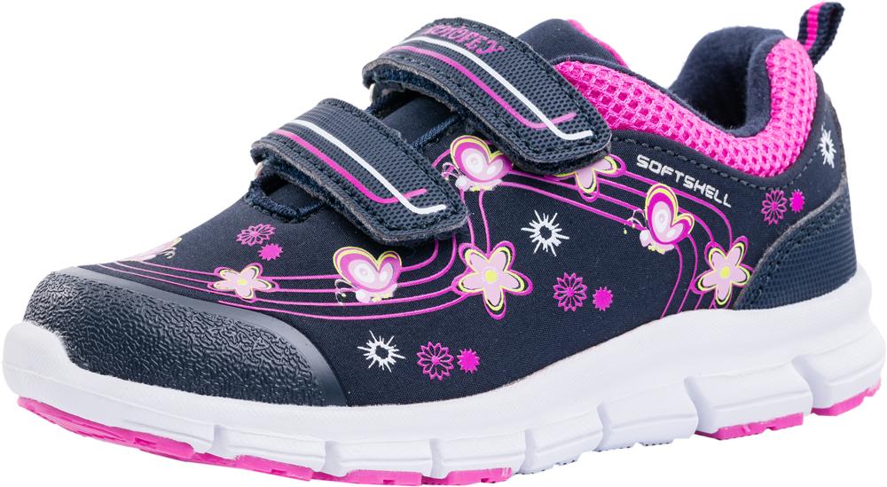 Кроссовки для девочки Котофей, цвет: темно-синий. 344157-72. Размер 30344157-72Яркие кроссовки от Котофей – лучшее решение для подвижных детей. Модель изготовлена из материала SoftShell. Основная концепция обуви с верхним слоем из материала SoftShell защитить от непредсказуемых погодных условий, при этом сохраняя комфортный микроклимат внутри. Внешний слой отталкивает влагу, обладает эластичностью и повышенной прочностью. Внутренний слой — сохраняет тепло и позволяет ноге дышать. Наиболее прогрессивная разработка в мировом производстве обуви. Кроссовки из материала SoftShell универсальны. Они подходят для комфортного использования, как в спортзале, так и на улице.