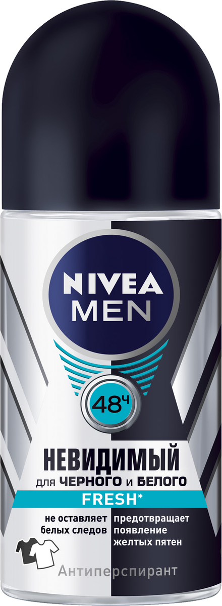 Nivea Дезодорант шарик Невидимый для черного и белого Fresh, мужской, 50 мл дезодорант ролл 48 часов для женщин lavilin 65 мл hlavin