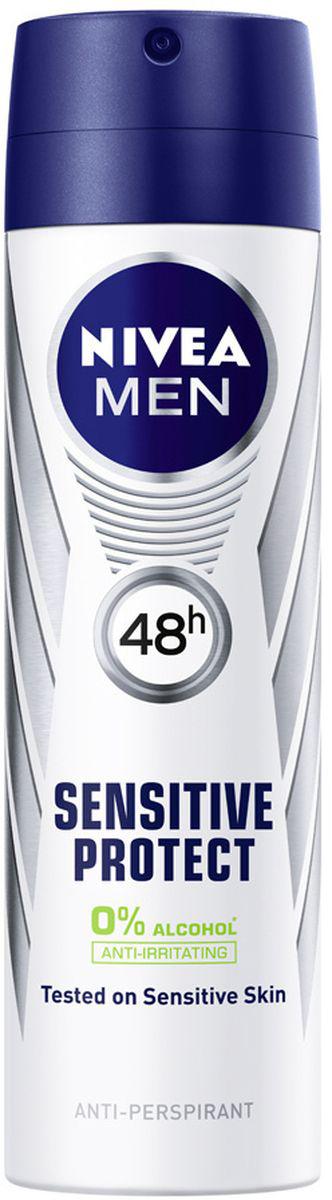 Nivea Дезодорант-спрей Защита для чувствительной кожи, 150 мл10043335Надежно защищает вас и вашу одежду в течение 48 часов, не содержит спирт и красителей. Продукт одобрен дерматологами.