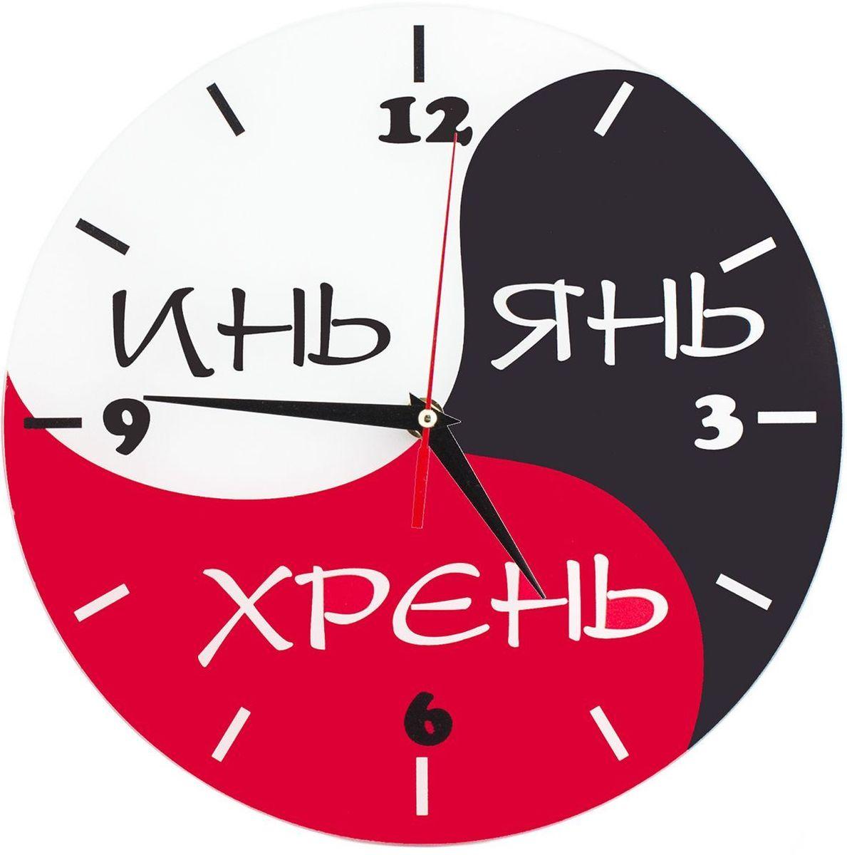 Часы настенный Эврика Инь Янь Хрень, 30 х 28 х 5 см97848Часы настольные Эврика Инь Янь Хрень изготовлены из стекла. Изделие имеет оригинальный циферблат с надписями: Инь Янь Хрень. Механизм хода часов бесшумный и плавный. Часы можно повесить на стену с помощью специального металлического отверстия. Такие яркие необычные часы станут украшением вашего рабочего стола и подчеркнут ваш стиль. Отличный подарок друзьям и близким, который обязательно вызовет улыбку и радость. Часы работают от одной батарейки напряжением 1,5V типа AA (в комплект не входит).