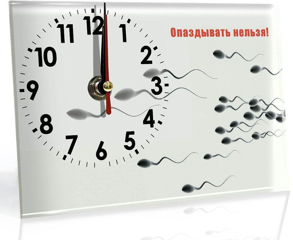 Часы картинки с надписью, картинки надписями