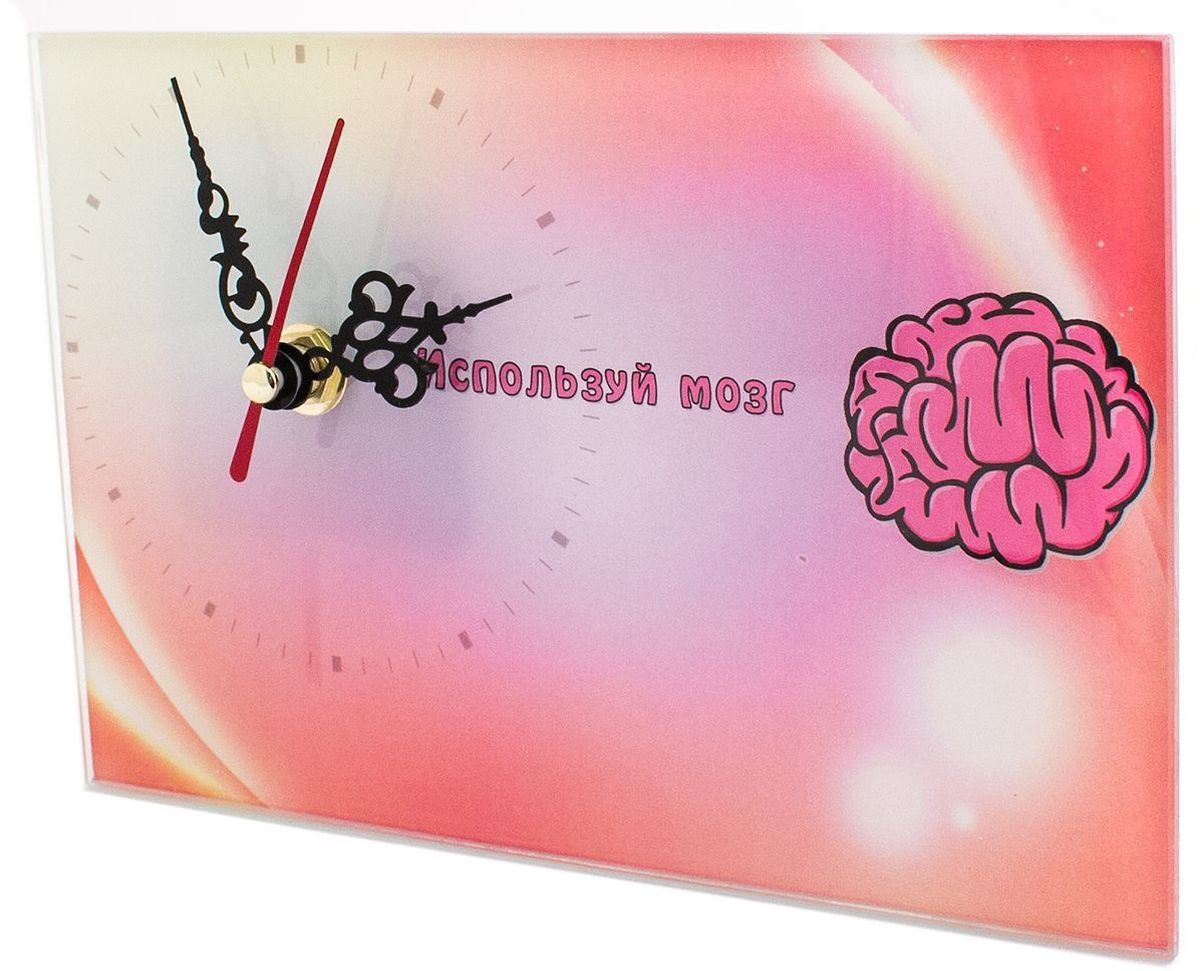 Часы настольные Эврика Используй Мозг, стеклянные, 18 х 12 х 2 см98095Настольные стеклянные часы Эврика Используй Мозг с механизмом бесшумного хода (не тикают). Часы Используй Мозг станут изюминкой в дизайне интерьера вашего дома. Часы имеют три стрелки - часовую, минутную и секундную. Часовоймеханизм сзадизакрыт пластиковым корпусом. Предусмотрена подставка. Элемент питания: 1 х АА (1,5В). Размер часов: 18 х 12 х 2 см.