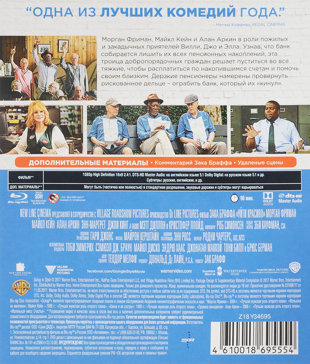 Уйти красиво (Blu-ray) Warner Bros.