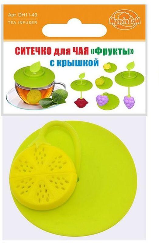 Ситечко для чая Мультидом Фрукты, цвет: желтыйDH11-43Применяется для заваривания чая непосредственно в чайной посуде. Ситечко позволит Вам насладиться свежезаваренным чаем без чаинок, сэкономит расход чая, а крышка, закрывающая кружку, ускорит процесс заваривания.Незаменимый аксессуар на кухне в поездках и путешествиях.Изготовлено: из силикона.Силиконовое ситечко выдерживает температуру до +250 ? C.Можно мыть в посудомоечной машине. ВНИМАНИЕ! В процессе использования может исчезнуть яркость цвета, но не влияет на качество изделия.