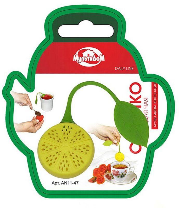 Ситечко для чая Мультидом Лимон, цвет: желтыйAN11-47Ситечко для чая Мультидом Лимон изготовлено из силикона. Применяется для завариваниячая непосредственно в чайной посуде. Ситечко позволит вам насладиться свежезавареннымчаем без чаинок, а также сэкономит расход чая. Незаменимый аксессуар на кухне в поездках ипутешествиях.