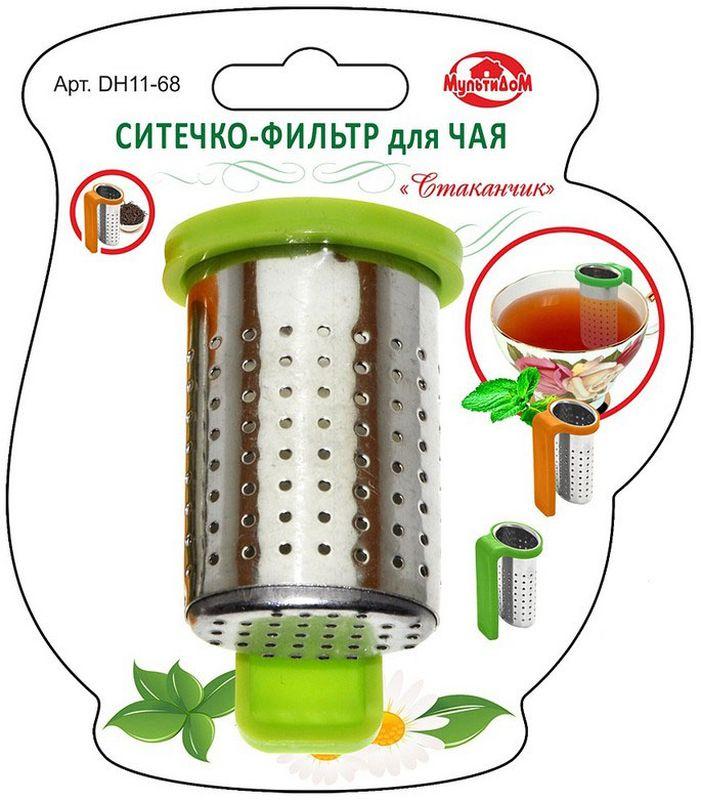 Ситечко-фильтр для чая Мультидом Стаканчик, цвет: зелёныйDH11-68Применяется для заваривания чая непосредственно в чайной посуде. Ситечко-фильтр позволит Вам насладиться свежезаваренным чаем без чаинок, а также сэкономит расход чая. Достаточно наполнить стаканчик чаем и повесить его на край кружки. Незаменимый аксессуар на кухне в поездках и путешествиях. Изготовлено: из коррозионностойкой (нержавеющей) стали, ручка из пластмассы (полистирол).