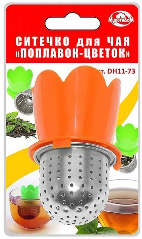 Ситечко для чая Мультидом Поплавок-цветок, цвет: красныйDH11-73Настоящие ценители листового чая обязательно оценят это удобное ситечко для заваривания чая!Ситечко поможет насладиться глубоким и насыщенным вкусом Вашего любимого чая.Достаточно просто наполнить металлическую часть ситечка чаем, закрыть крышку и опустить ситечко-поплавок в кружку с горячей водой. После заваривания выньте ситечко из кружки и наслаждайтесьВашим любимым свежезаваренным чаем.Такое ситечко-поплавок украсит чаепитие, а гости отметят Вашу оригинальность в выборе кухонных аксессуаров.Изготовлено из коррозионностойкой (нержавеющей) стали и пластмассы (полипропилен).