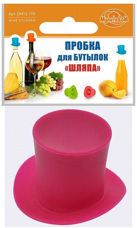 Пробка для бутылок Мультидом Шляпа, цвет: розовыйDH13-119Эта пробка пригодится на празднике дома и на пикнике для укупоривания открытых бутылок. Оригинальная форма пробки вызовет улыбку и поднимет настроение в любой компании.Пробка плотно входит в горлышко бутылки и не позволяет напитку пролиться.Изделие практично, многоразового использования, легко моется. Можно мыть в посудомоечной машине.ВНИМАНИЕ!В процессе использования может исчезнуть яркость цвета, но не влияет на качество изделия. Изготовлена из силикона.