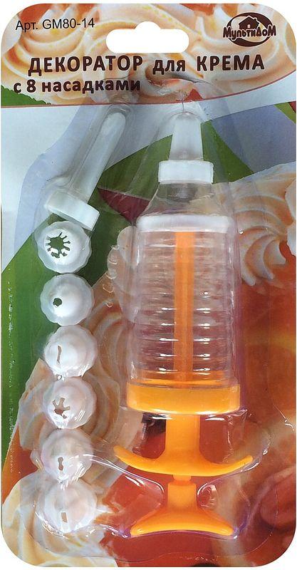 Декоратор для крема Мультидом, с 8 насадками, цвет: желтыйGM80-14Декоратор Мультидом предназначен для приготовления и декорирования выпечки, кондитерский изделий. Использование насадок различного размера позволит получить желаемую толщину выдавливаемого крема. После применения промыть с использованием жидких моющих средств. Не рекомендуется мыть с абразивными моющими средствами и металлическими губками. Изготовлено из качественного полистирола. В комплект входит емкость для крема и 8 насадок.