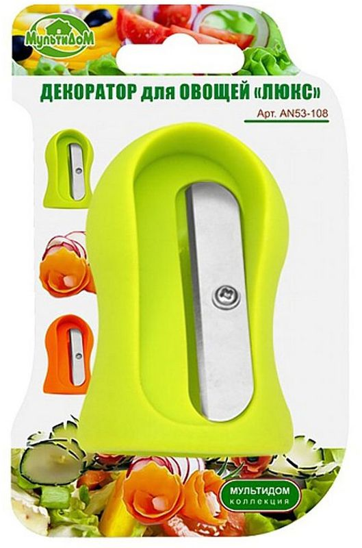 Декоратор для овощей Мультидом Люкс, цвет: зеленый, диаметр 5,5 смAN53-108Декоратор для овощей работает по принципу точилки для карандаша. Углубление в виде конусной воронки обеспечивает оптимальный контакт плода с лезвием, что позволяет использовать инструмент для овощей продолговатой формыразного диаметра таких как огурец, морковь и др. Диаметр 5,5 см.Изготовлено: режущее лезвие из коррозионностойкой (нержавейющей) стали, корпус из пластмассы (полипропилен).