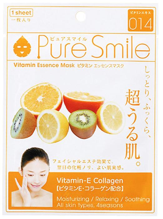 Pure Smile Essence Mask Регенерирующая маска для лица с витаминной эссенцией, 23 млC00248Еженедельный уход это неотъемлемая процедура для полноценного ухода за кожей лица. Необходимо каждую неделю использовать различные маски. Преимущество нужно отдать увлажняющим, питательным, и маскам для повышения упругости кожи. Все эти функции вы найдете в линии Pure Smile. Эти маски настоящие волшебные палочки, способные моментально преобразить вашу кожу. Ведь сыворотка, которая используется для пропитки маски, имеет тройную концентрацию активных компонентов. За короткое время воздействия, маска отдает всю силу полезных ингредиентов вашей коже. Коллаген, в составе сыворотки, наполняет кожу влагой, восстанавливает плотность и упругость кожи. Витаминная эссенция заряжает кожу энергией, делает тон кожи ярким и сияющим, разглаживает морщинки, делает кожу плотной и упругой.