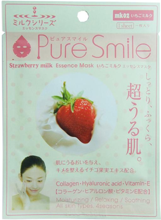 Pure Smile Milk Mask Молочная детокс маска для лица с эссенцией клубники, 23 мл006329Еженедельный уход - это неотъемлемая процедура для полноценного ухода за кожей лица. Необходимо каждую неделю использовать различные маски. Преимущество нужно отдать увлажняющим, питательным, и маскам для повышения упругости кожи. Все эти функции вы найдете в линии Pure Smile. Эти маски настоящие волшебные палочки, способные моментально преобразить вашу кожу. Ведь сыворотка, которая используется для пропитки маски, имеет тройную концентрацию активных компонентов. За короткое время воздействия, маска отдает всю силу полезных ингредиентов вашей коже. Коллаген в составе сыворотки наполняет кожу влагой, восстанавливает плотность и упругость кожи. Экстракт молочного белка, восстанавливает гидролипидную пленку, создает защитную сеточку, которая препятствует потере влаги с поверхности кожи. Эссенция клубники мягко отшелушивает ороговевшие клетки кожи, питает, стимулирует регенерацию клеток, обладает мощными антиоксидантными свойствами, предотвращает образование морщинок.